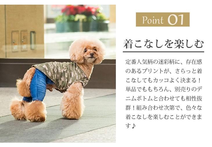 迷彩プリントTシャツ03