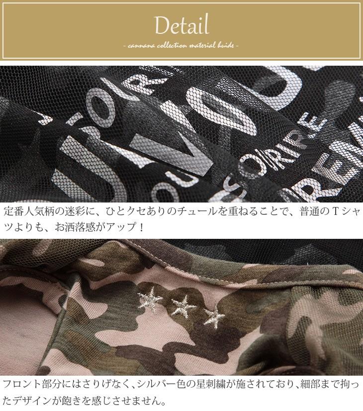 迷彩プリントTシャツ06