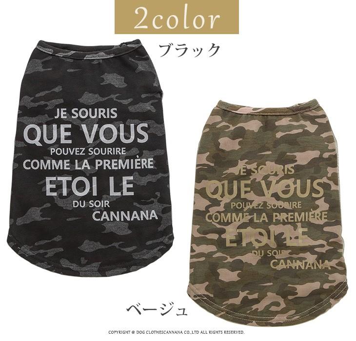 迷彩プリントTシャツ07