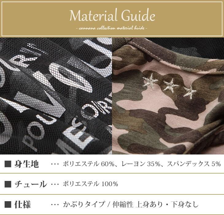 迷彩プリントTシャツ08