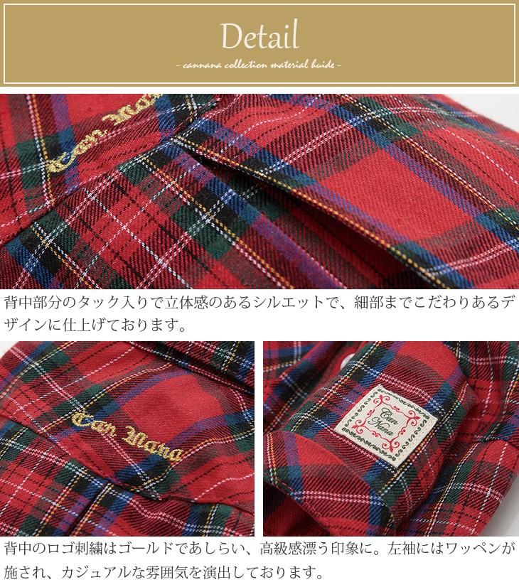 タータンチェック柄シャツ06