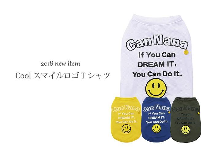 クールスマイルロゴTシャツ02