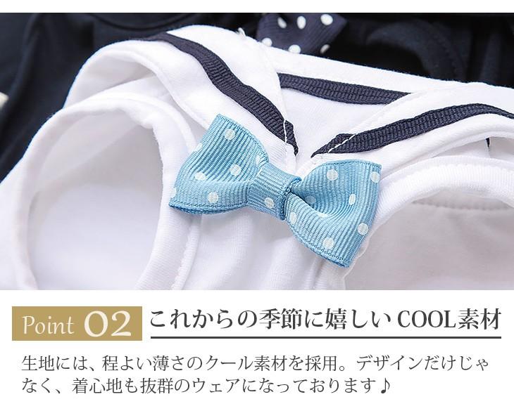 クールセーラTシャツ04
