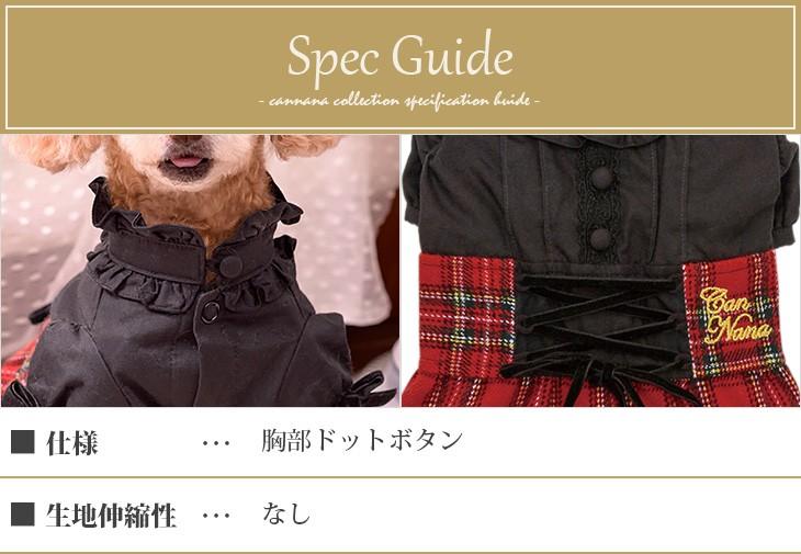 タータンチェック編み上げワンピース09