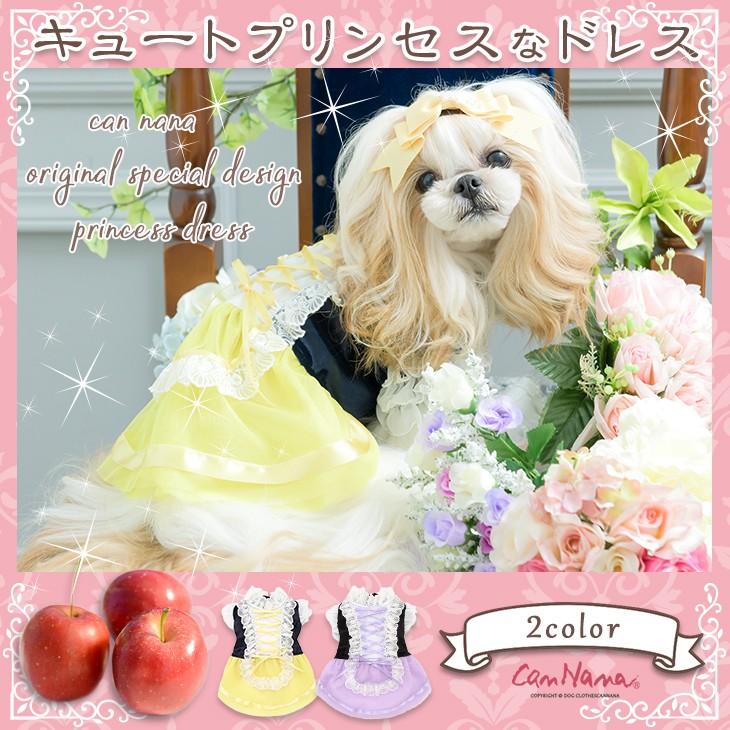 プリンセス系チュールドレス01
