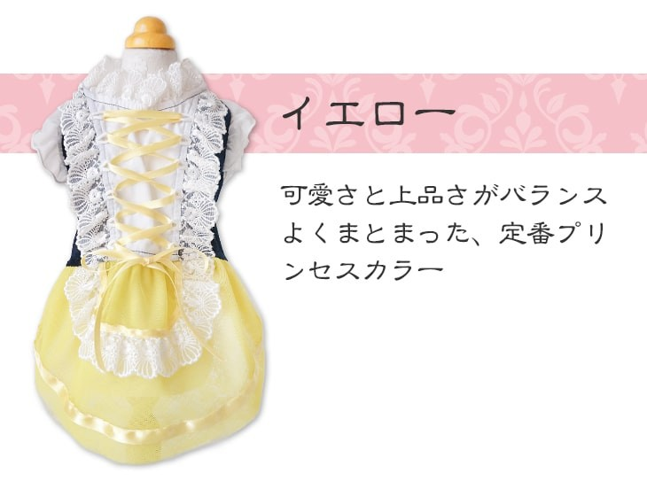 プリンセス系チュールドレス07