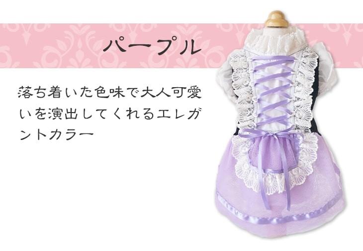 プリンセス系チュールドレス08