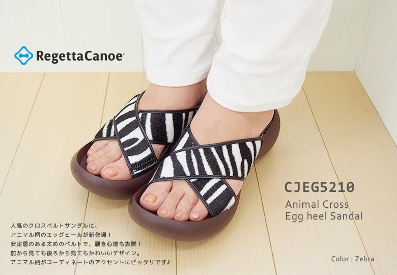 カヌーサンダル/CJEG5210