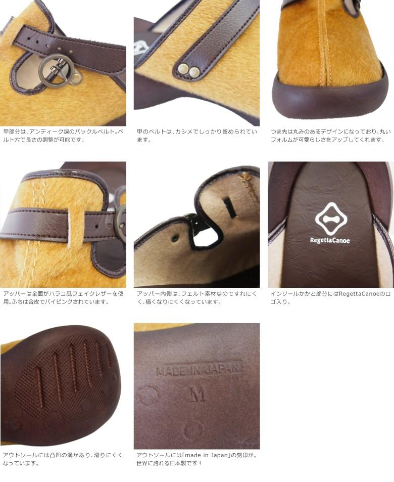 カヌー/CJEG5290/ディテール詳細画像2