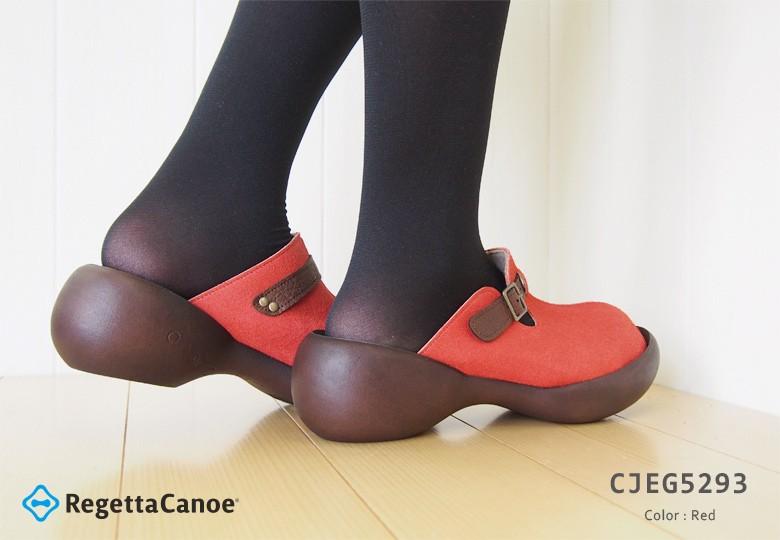 リゲッタカヌー/CJEG5293