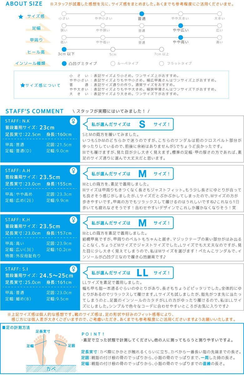 サイズ感/CJFD5326