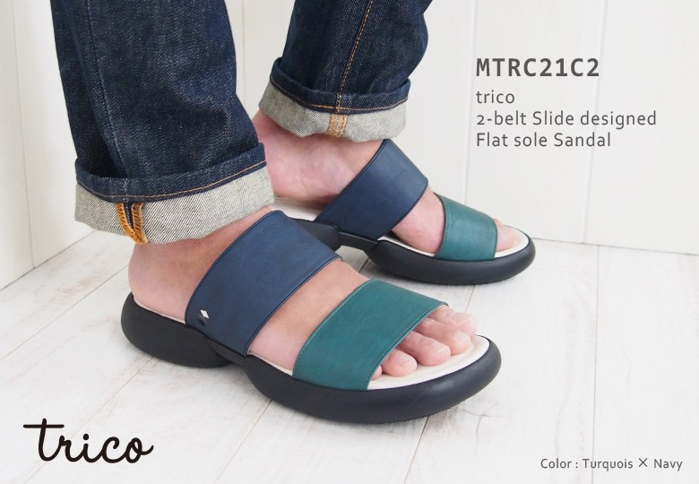 MTRC21c2