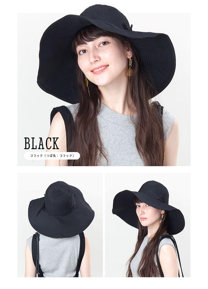 ブラック(ブラック)