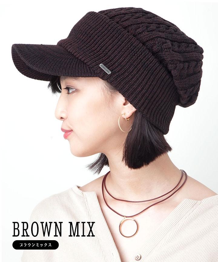 ブラウンミックス