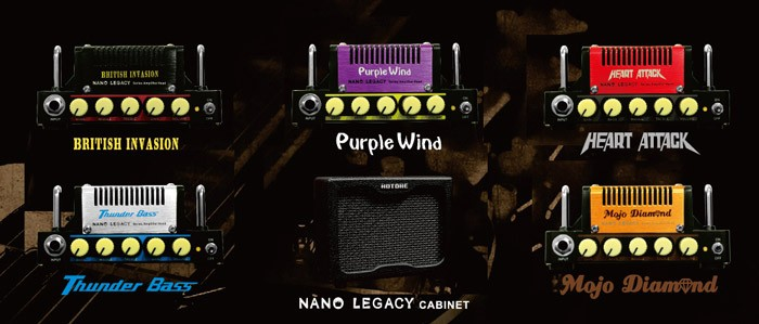 HOTONE Nano Legacy ナノ・レガシー アンプヘッドラインナップ