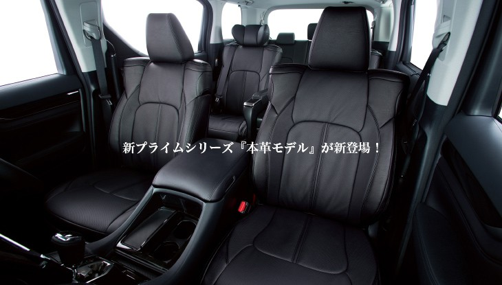 Mesh Lower Back Support Car Seat Cushion For MERCEDES-BENZ CLA-CLASS 13-ON
