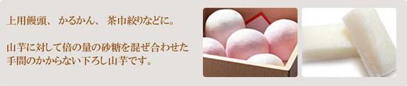 様々な料理や和菓子に利用できます