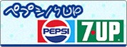 PEPSI 7UP