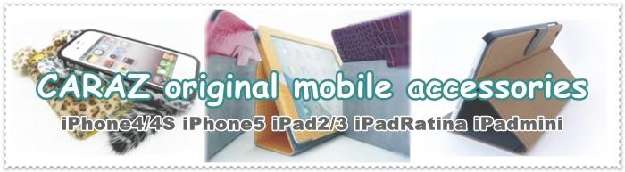 iPad&iPhone