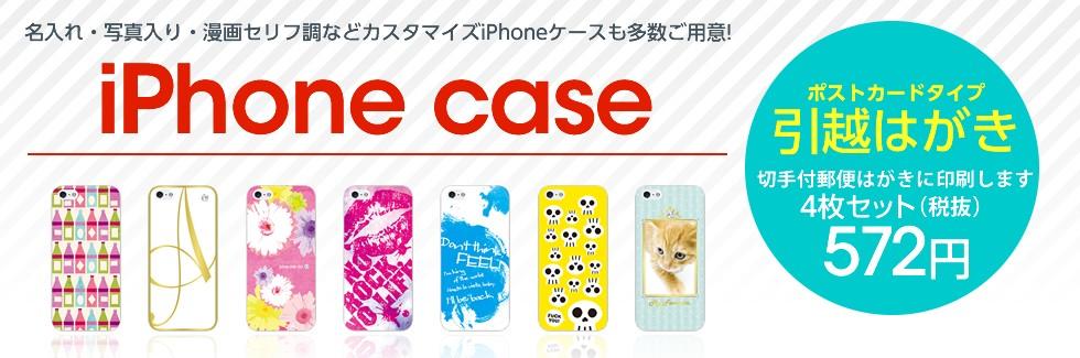 cardbox Yahooサイト