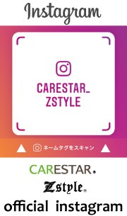 carestar-instagram