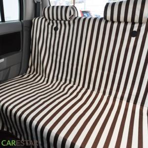シートカバー ストライプ 軽自動車 全席セット z-style carestar 11
