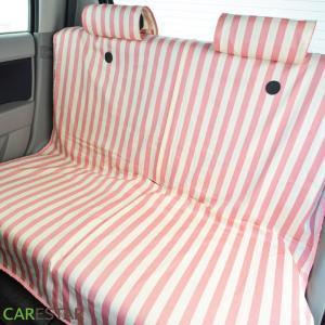 シートカバー ストライプ 軽自動車 全席セット z-style carestar 08