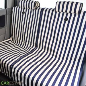 シートカバー ストライプ 軽自動車 全席セット z-style carestar 09