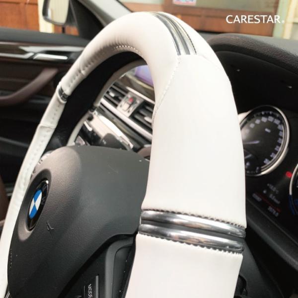 ハンドルカバー メタリックライン Sサイズ O型 ステアリング カバー 軽自動車 普通車 内装用品 送料無料 Z-style ブランド正規品 carestar 24
