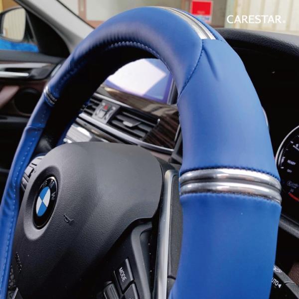 ハンドルカバー メタリックライン Sサイズ O型 ステアリング カバー 軽自動車 普通車 内装用品 送料無料 Z-style ブランド正規品 carestar 25