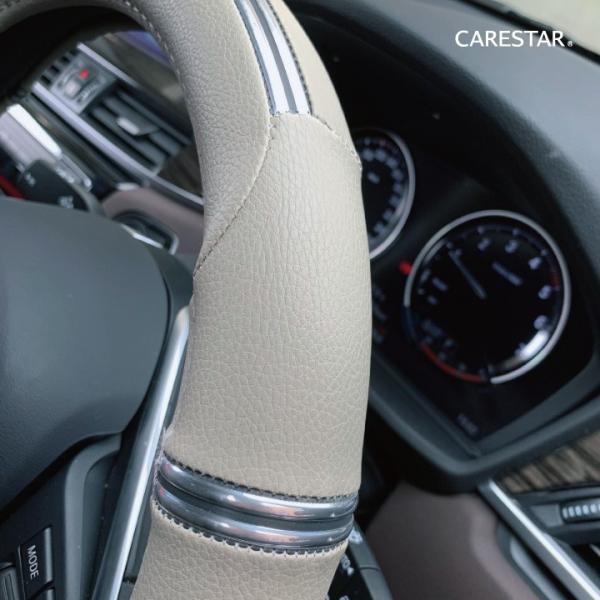 ハンドルカバー メタリックライン Sサイズ O型 ステアリング カバー 軽自動車 普通車 内装用品 送料無料 Z-style ブランド正規品 carestar 28