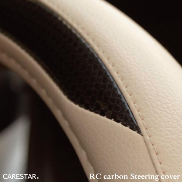 ハンドルカバー RCカーボン Sサイズ D型 O型 ステアリング カバー 軽自動車 普通車 内装用品 Z-style|carestar|31