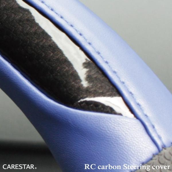 ハンドルカバー RCカーボン Sサイズ D型 O型 ステアリング カバー 軽自動車 普通車 内装用品 Z-style|carestar|24
