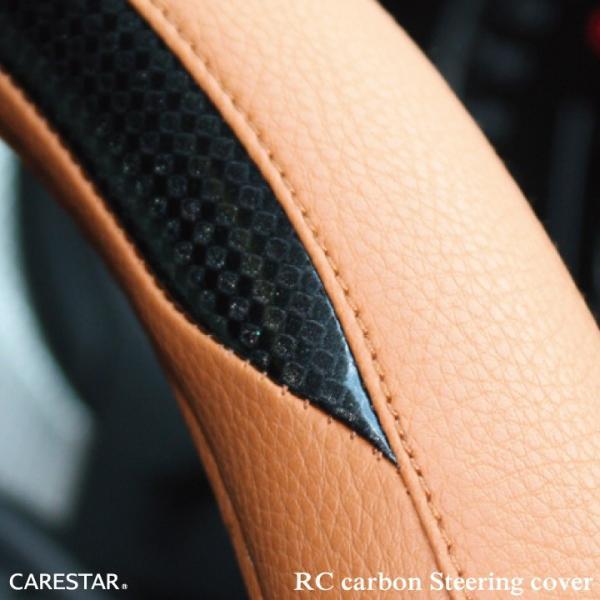 ハンドルカバー RCカーボン Sサイズ D型 O型 ステアリング カバー 軽自動車 普通車 内装用品 Z-style|carestar|29