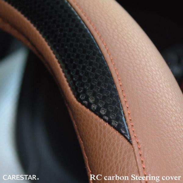 ハンドルカバー RCカーボン Sサイズ D型 O型 ステアリング カバー 軽自動車 普通車 内装用品 Z-style|carestar|30