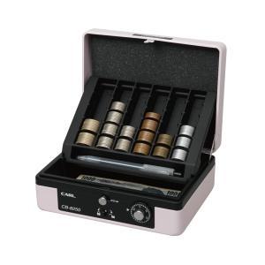 キャッシュボックス A6サイズ CB-8250 カール事務器 【公式】|carl-onlineshop|09