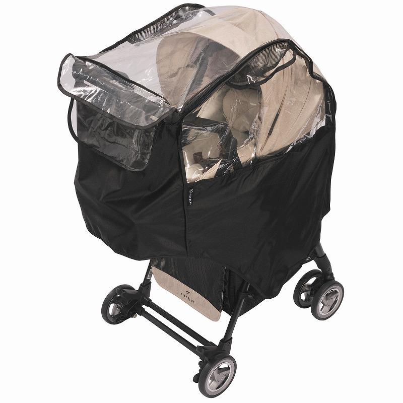 ベビーカー エールベベ(AILEBEBE)カーメイト エールベベ・フラコット用レインカバーST900