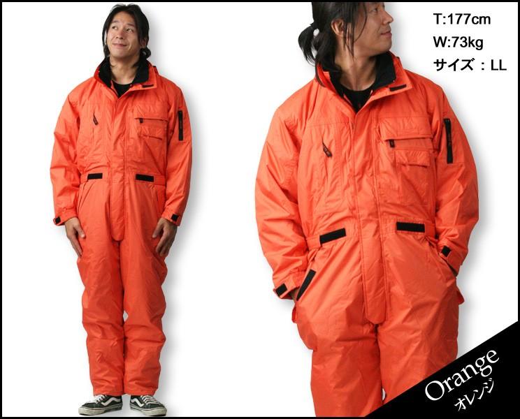 防水防寒つなぎ A-810