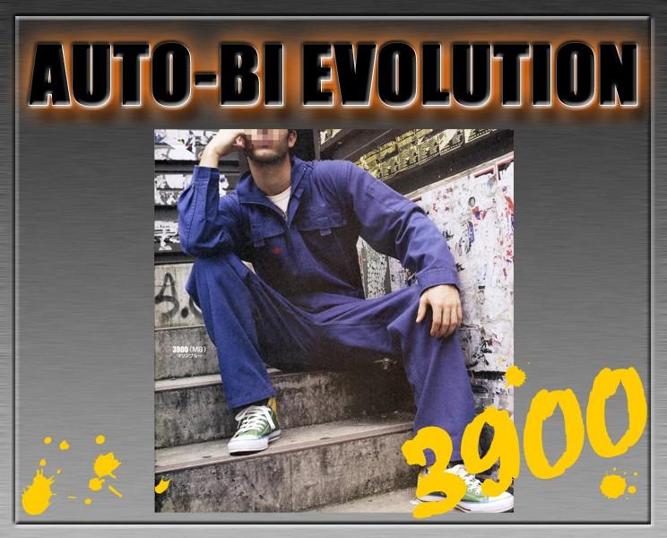 エボリューション3900