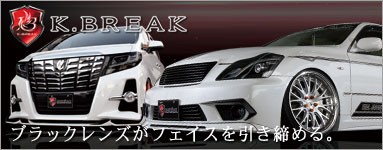 ケイブレイク ブラックライトカバーシリーズ
