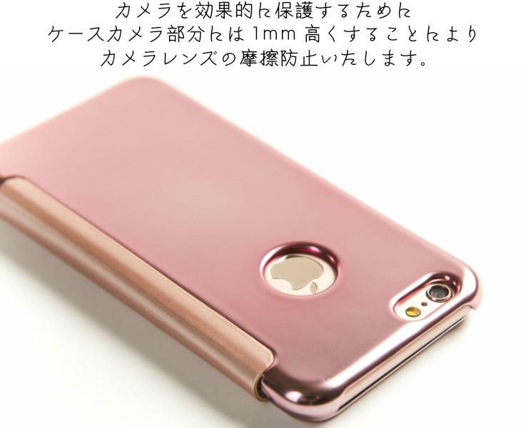 567b89d306 iPhone7 iPhone6s ケース マジックミラー 手帳 iPhone6 Plus iPhoneSE ...