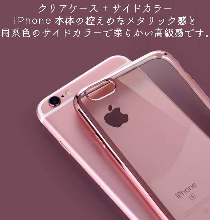 f7627eef37 Phone XS ケース iPhone8 ケース XS MAX XR ケース iPhone8 ケース スマホケース iPhoneX iPhone7  iPhone6s iphonese Plus クリア 透明 ...
