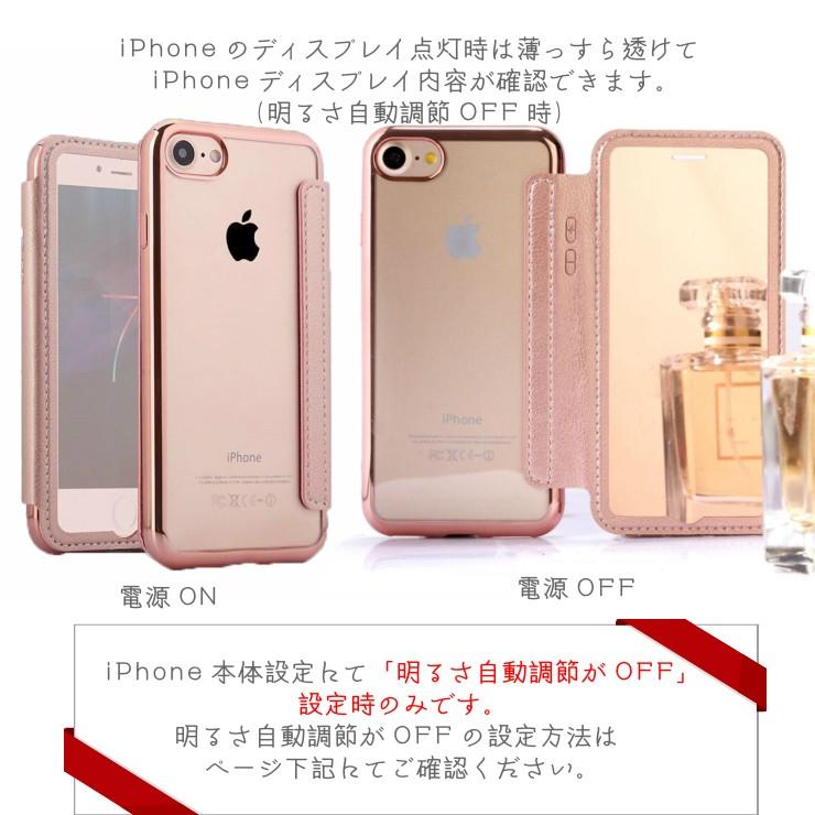 7314ef97d1 iPhone7 ケース 手帳 鏡 カバー アイフォン7 手帳型 おしゃれ カバー ...