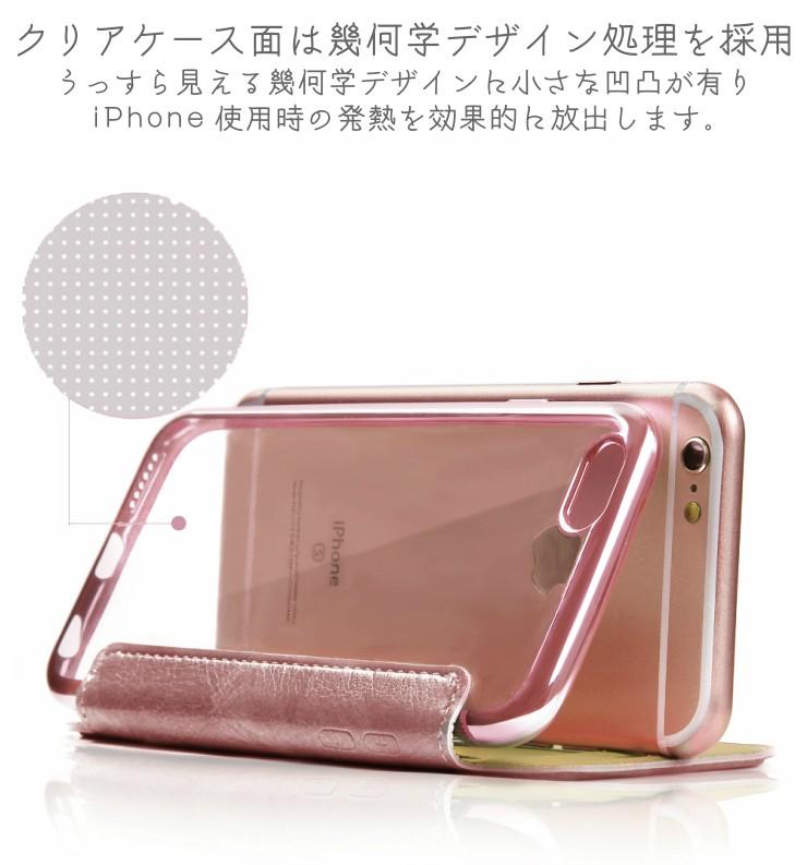 1bdf97e174 iPhone7 ケース 手帳 鏡 カバー アイフォン7 手帳型 おしゃれ カバー :side-color-mirror-case-iphone7: Carrier-City - 通販 - Yahoo!ショッピング