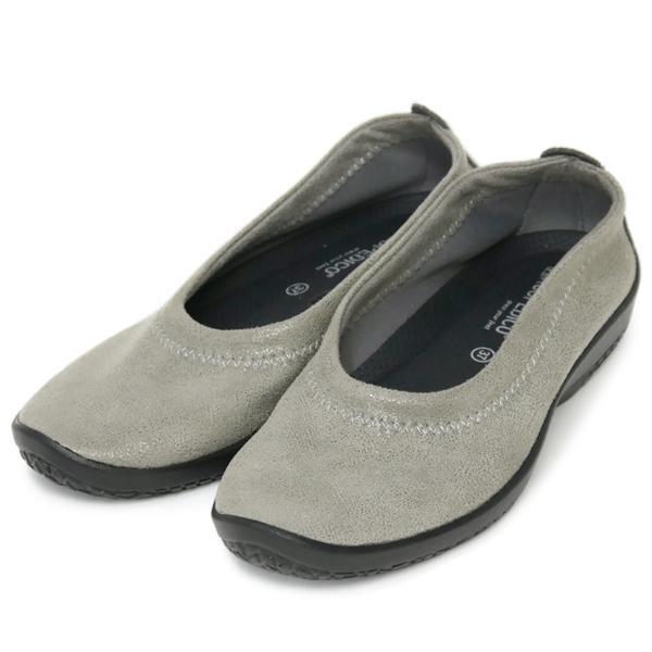 バレエシューズ パンプス レディース レディス 外反母趾 靴 痛くない 走れる アルコペディコ L'ライン BALLERINA LUXE バレリーナルクス|carron|18