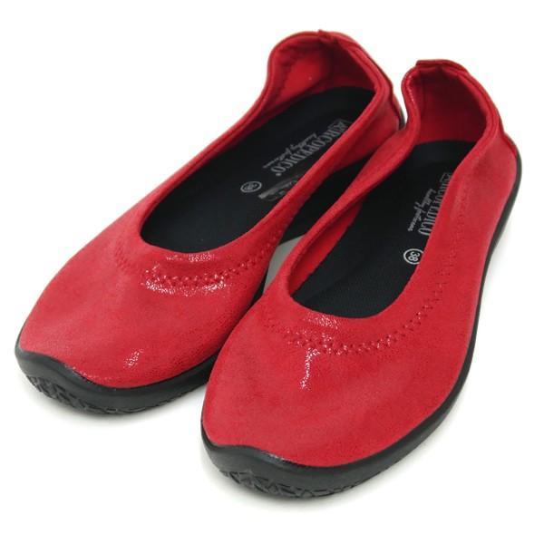バレエシューズ パンプス レディース レディス 外反母趾 靴 痛くない 走れる アルコペディコ L'ライン BALLERINA LUXE バレリーナルクス|carron|21