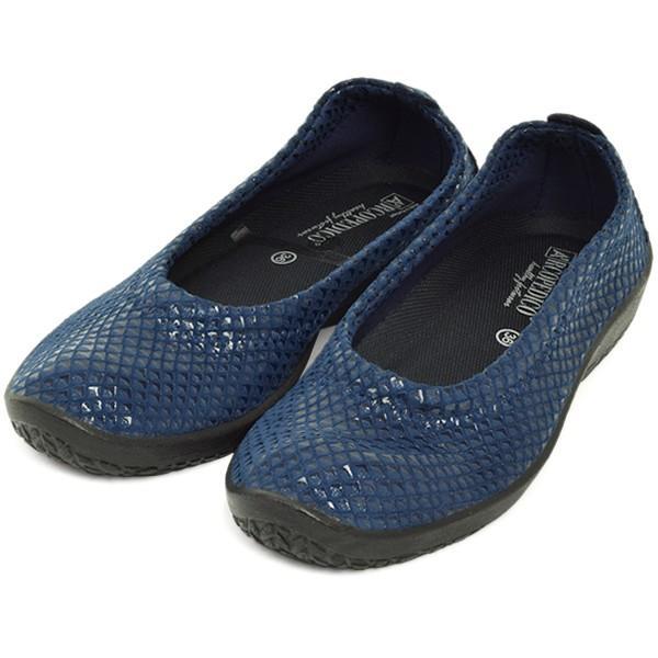 バレエパンプス バレエシューズ 靴 レディース レディス 歩きやすい 40代 50代 60代 疲れない バレリーナ ジオ1 アルコペディコ GEO1|carron|11