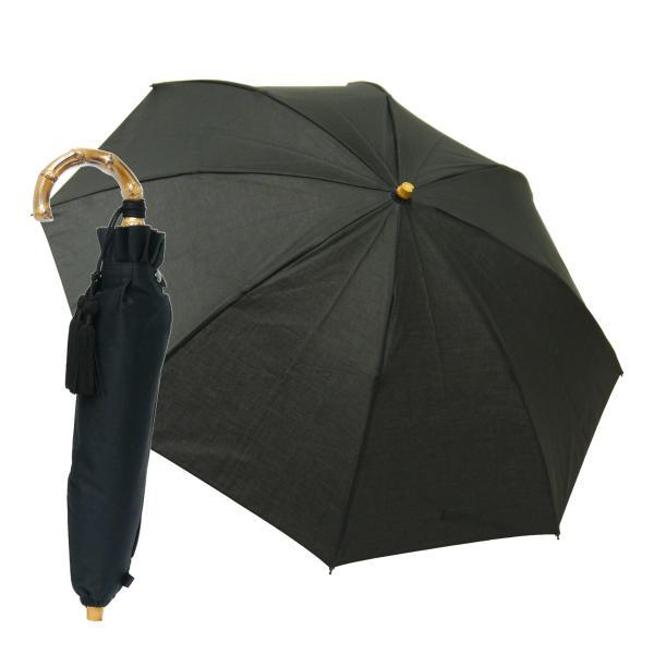 晴雨兼用折りたたみ傘 8本骨 丈夫 日傘 レディース レディス 軽量 日本製 おしゃれ 雨傘 UV コットンピケ スライドショート バンブーハンドル タッセル|carron|19