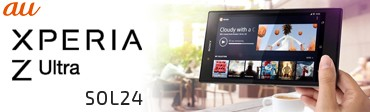 Xperia Z Ultra SOL24