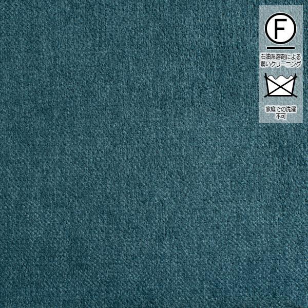 ソファー 3人掛け L字 ベロニカ ファブリック|casacasa|18